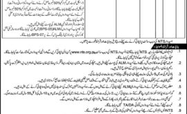 MEPCO Multan Electric Power Company Jobs NTS Test Roll Number Slip
