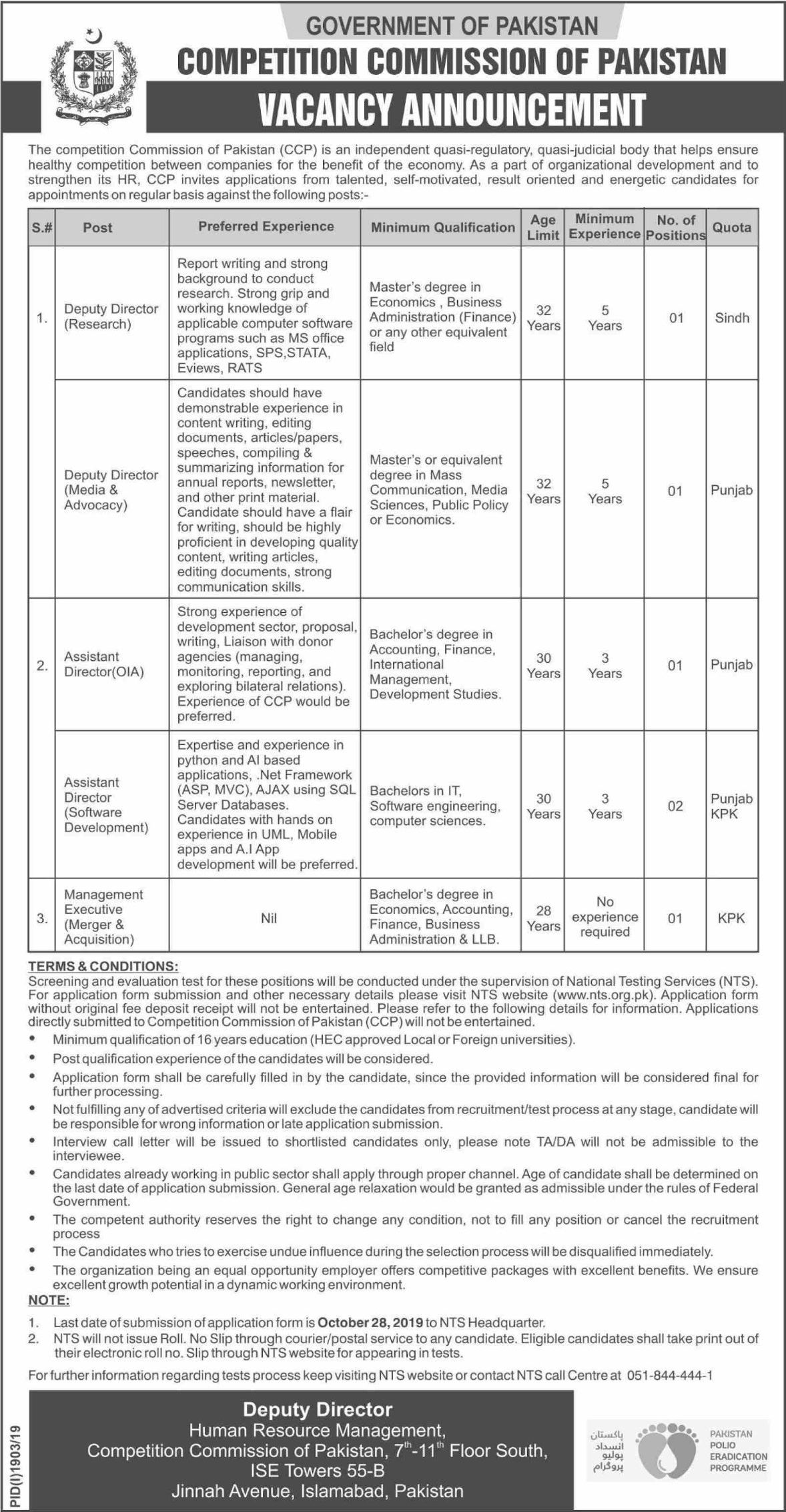 Competition Commission Of Pakistan CCP Jobs NTS Test Roll No Slip