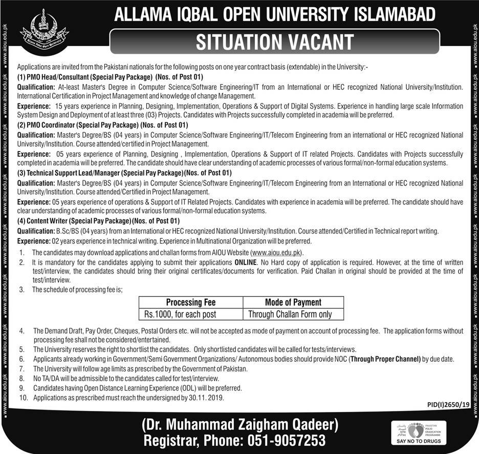 AIOU Jobs Allama Iqbal Open University 2019 November