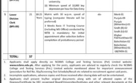 Ministry of Law Justice MOLJ290919 Jobs NCBMS Test Result
