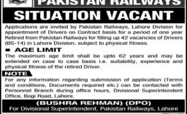 Govt of Pakistan Ministry of Railways Jobs Latest October November 2019