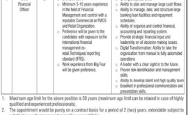 USC Utility Stores Corporation Jobs November 2019