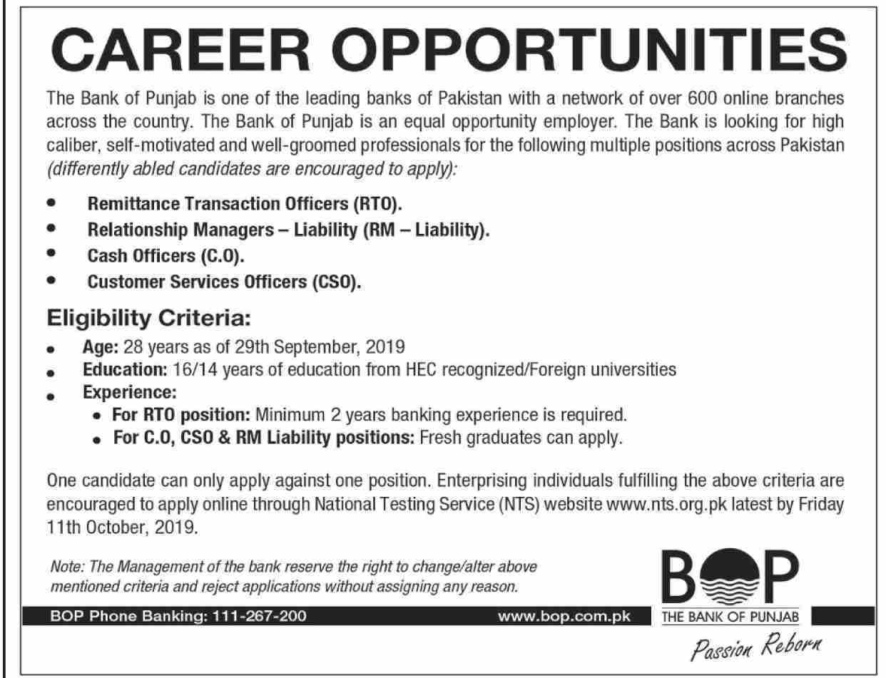 BOP Bank of Punjab RTO RM CSO CO Jobs NTS Test Result