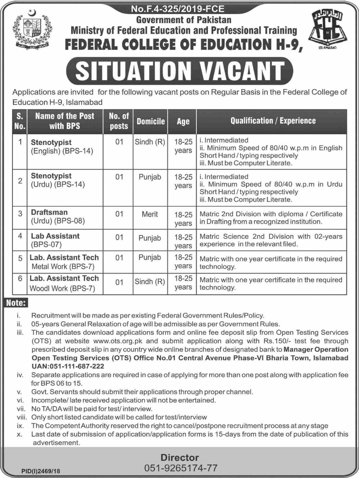 Ministry of Federal Education and Professional Training MOENT Jobs