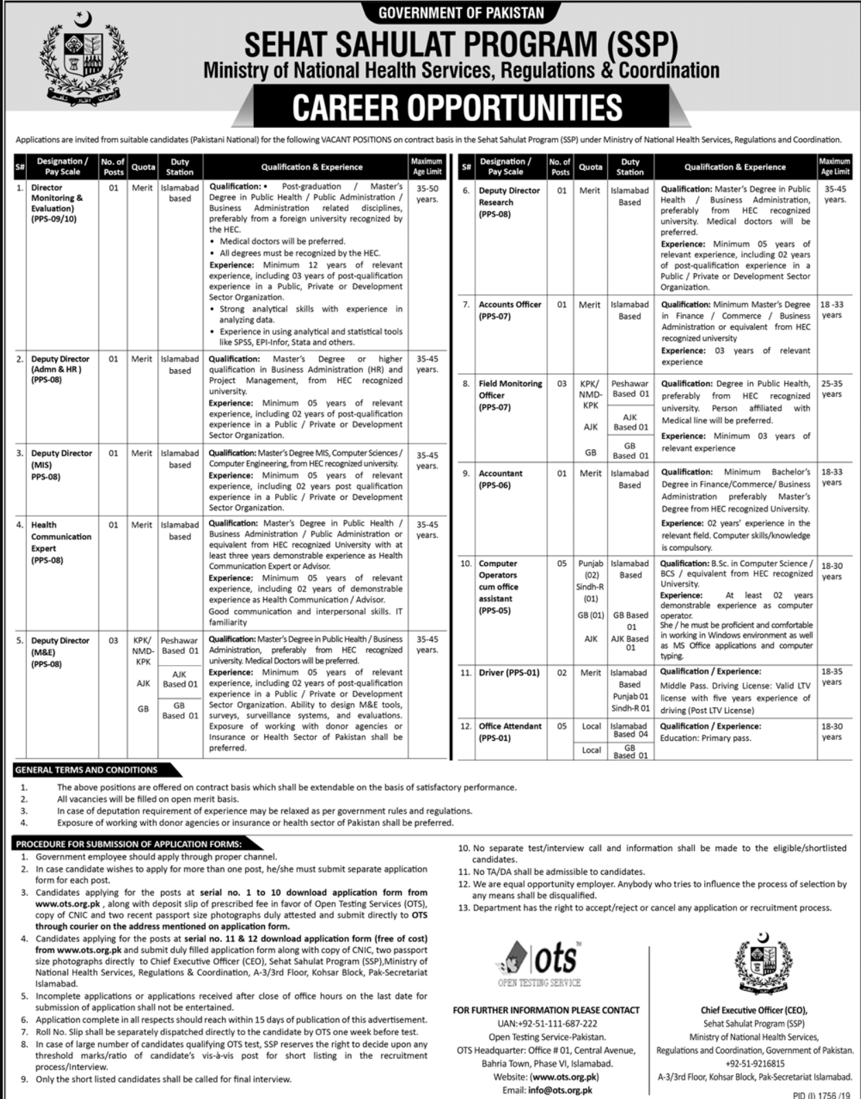 Sehat Sahulat Program SSP Jobs OTS Test online Result