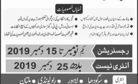 Cadet College Sargodha Admission Test Result 7th 8th Class