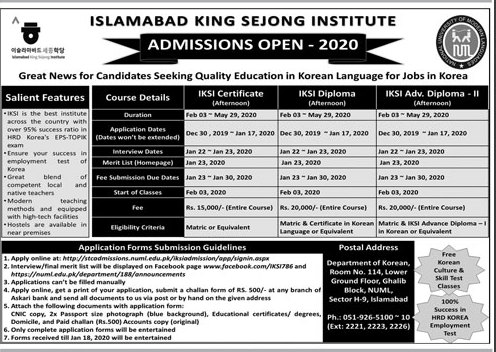 Islamabad King Sejong Institute Admissions