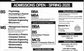 Mohammad Ali Jinnah University Admission 2020 Spring Test Result
