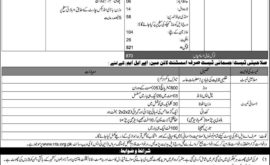 GEPCO Jobs Merit List Gujranwala Electric Power Company