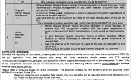 Deputy Commissioner Office Upper Chitral Jobs STS Test Roll No Slip