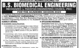 LUMHS BS Bio Medical Engineering Admission Result Merit List