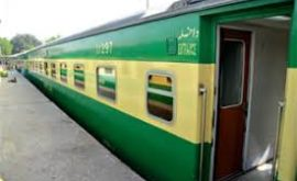 Shah Hussain Express Train