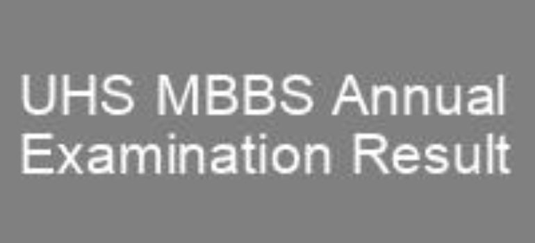UHS First Professional MBBS Annual Examination Result