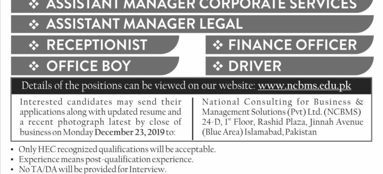 Public Sector Company Jobs NCBMS Test Results