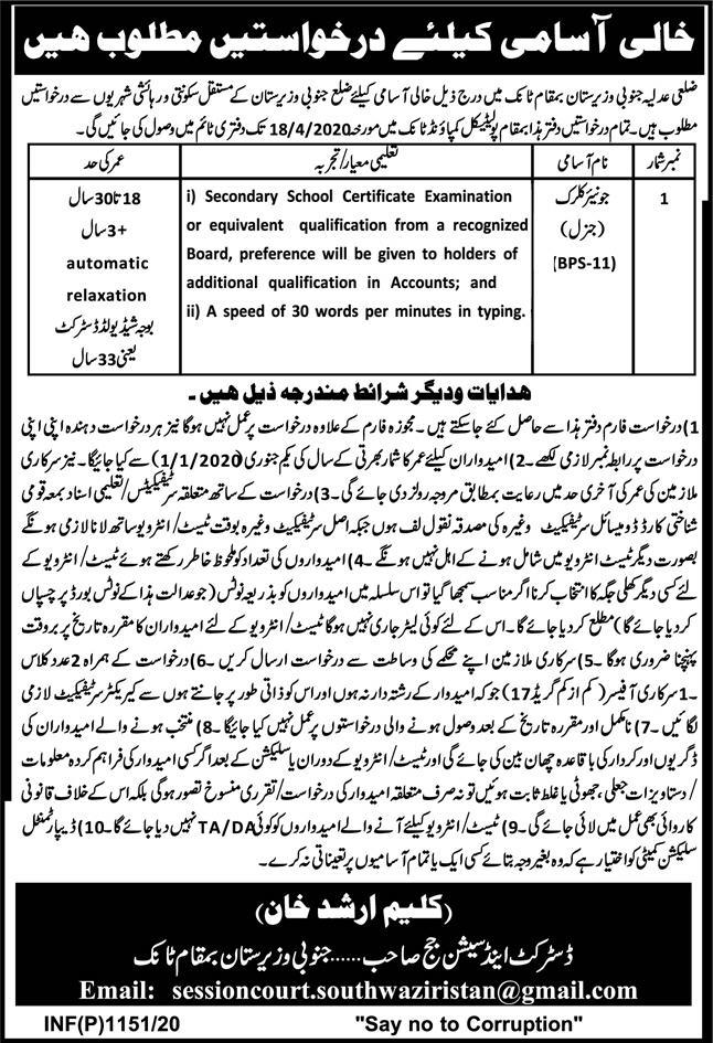 District And Session Judge Tank Jobs