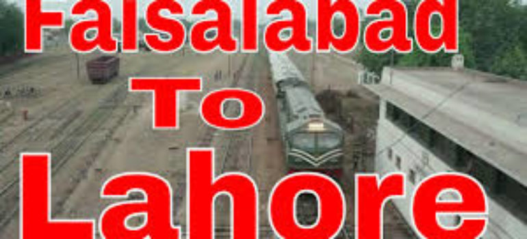 Lahore to Faisalabad Train