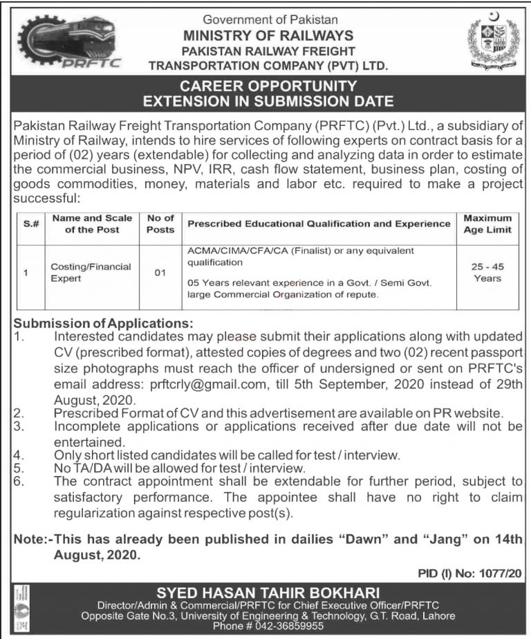 Pakistan Railways Jobs September 2020