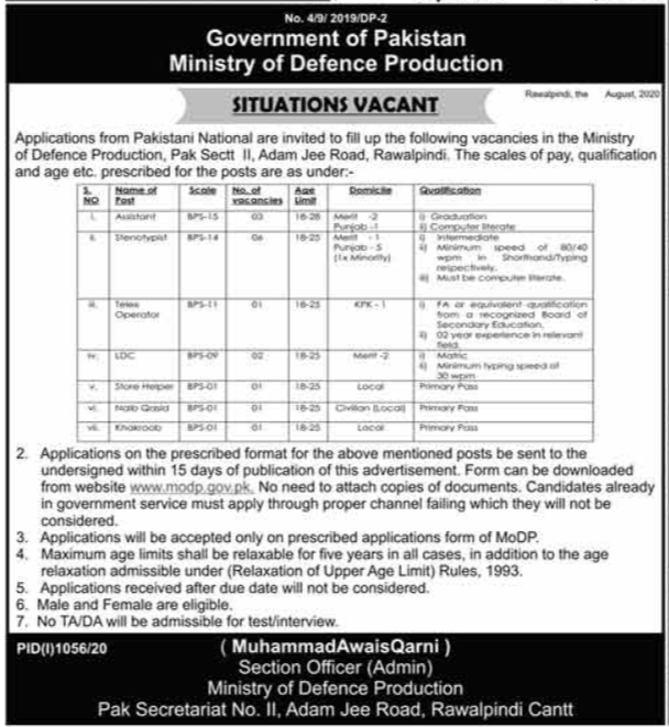 Ministry of Defence Production MODP Jobs