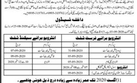 Government Polytechnic Institute Haripur Admission Merit List Interview Schedule