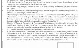 MOENT Ministry of Federal Education and Professional Training Jobs