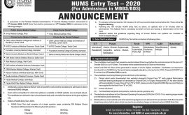NTS NUMS Entry Test Roll Number Slip