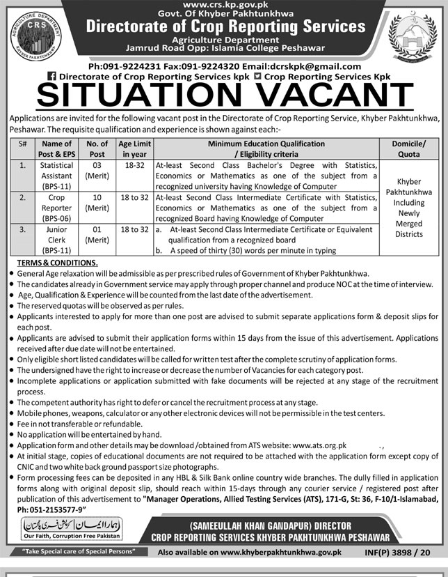 Directorate of Crop Reporting Service Agriculture Department Jobs