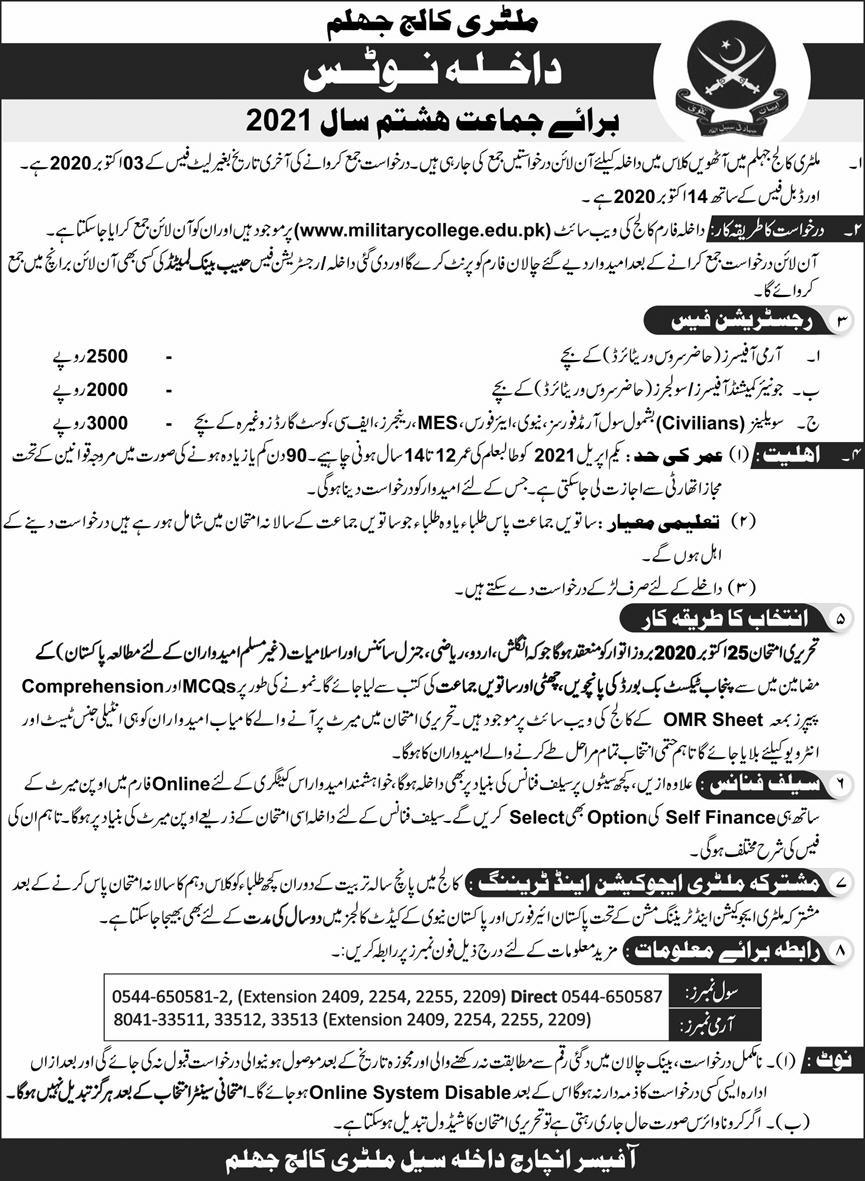 Military College Jhelum 8th Class Admissions Test Result