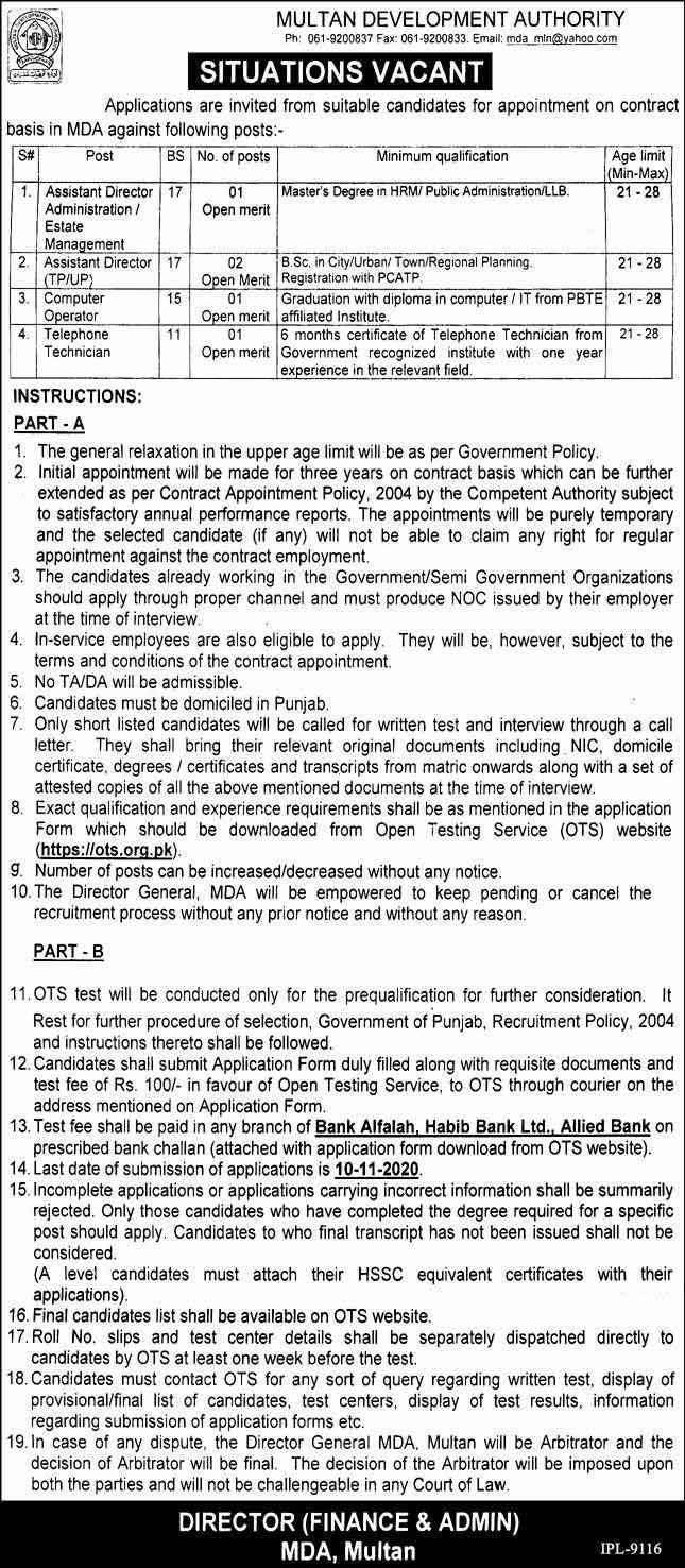 MDA Multan Development Authority Jobs Via OTS