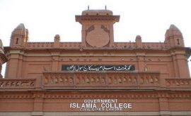 Govt Islamia College Civil Line Lahore Merit List