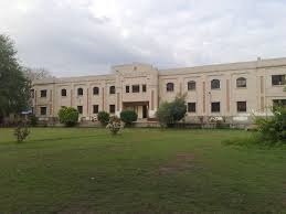 Government MAO College Lahore Admissions Merit List