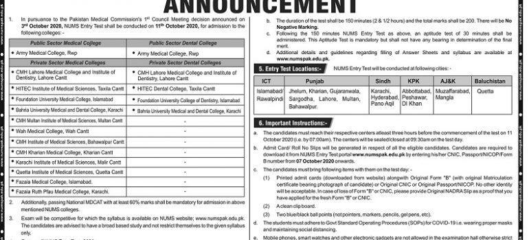 NUMS MBBS BDS MDCAT Admissions Answer Keys Result