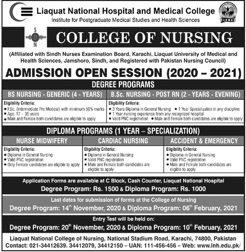 Liaquat National Hospital And Medical College LNH Admission Merit List