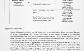 KPPSC ASI Competitive Examination Roll No Slip Test Date