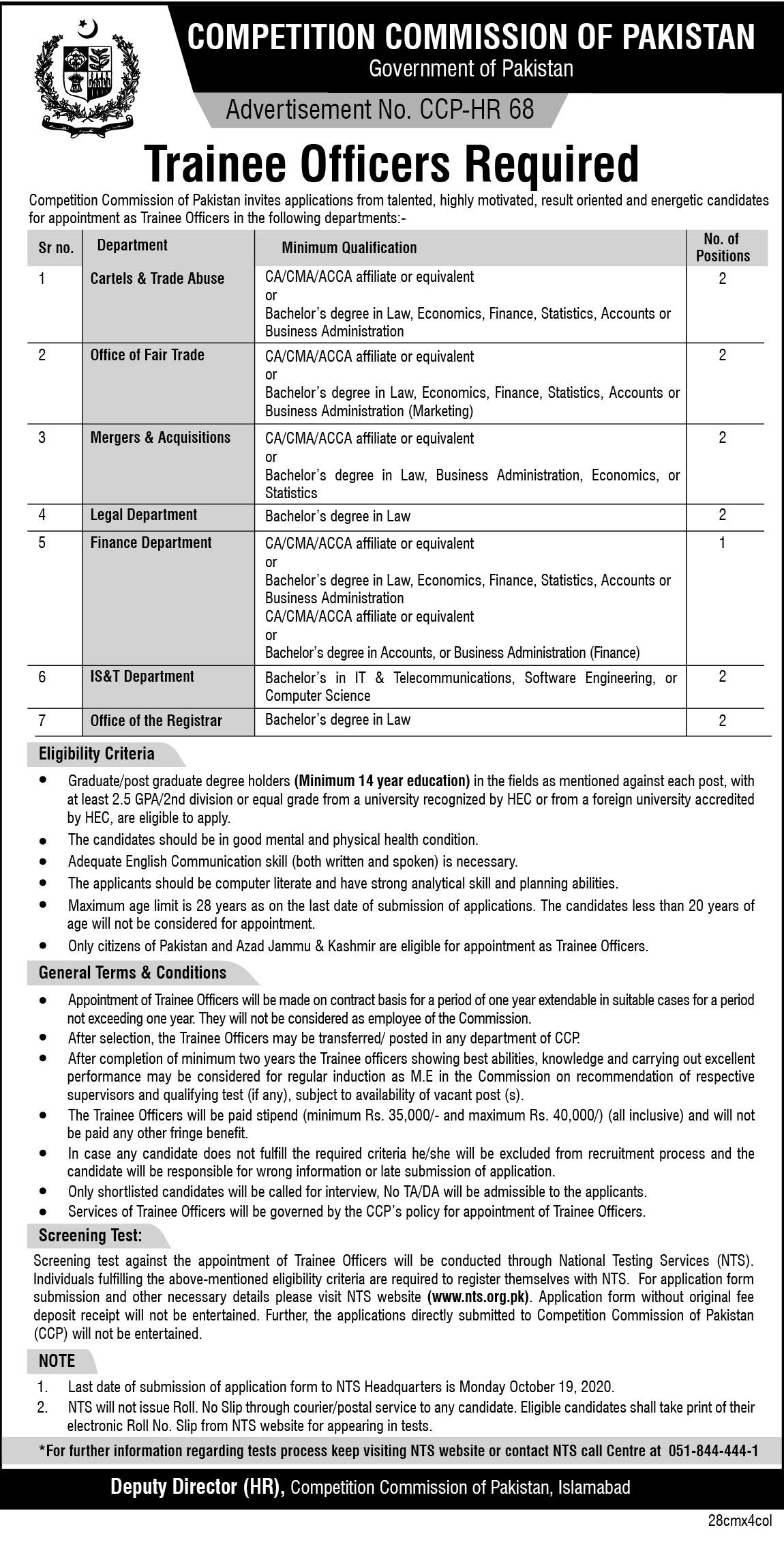 CCP Competition Commission Of Pakistan Trainee Officers Jobs NTS Result
