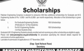 Pakistan Engineering Congress PEC Scholarships Merit List