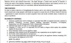 Zarai Taraqiati Bank Officer Grade III Jobs OTS Test Roll No Slip