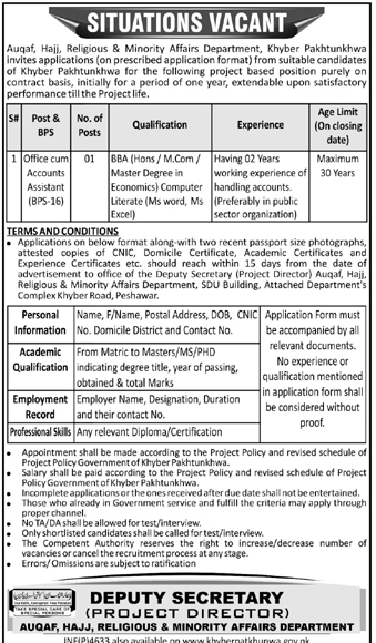 Auqaf and Religious Affairs KPK Jobs