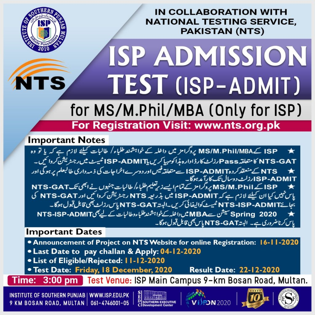 Institute of Southern Punjab Multan MS MPhil Admission NTS Test Result