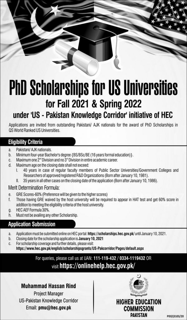 HEC PHD Scholarships United States US Universities