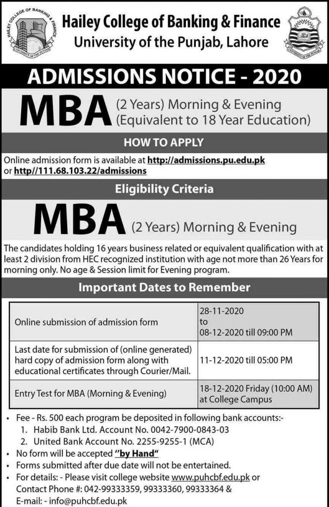 Hailey College Of Banking Finance PUHCBH MBA Admission Merit List