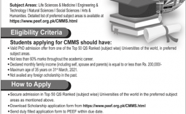 CMMS HEC PEEF Scholarships Punjab Educational Endowment Fund 2020 2021