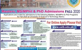 UST University of Science Technology Bannu Admissions NTS Results