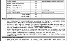 HEC Law Admission Test LAT Admission Undergraduate LLB Result