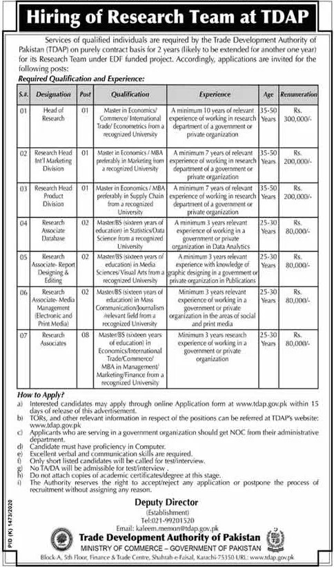 trade-development-authority-tdap-jobs
