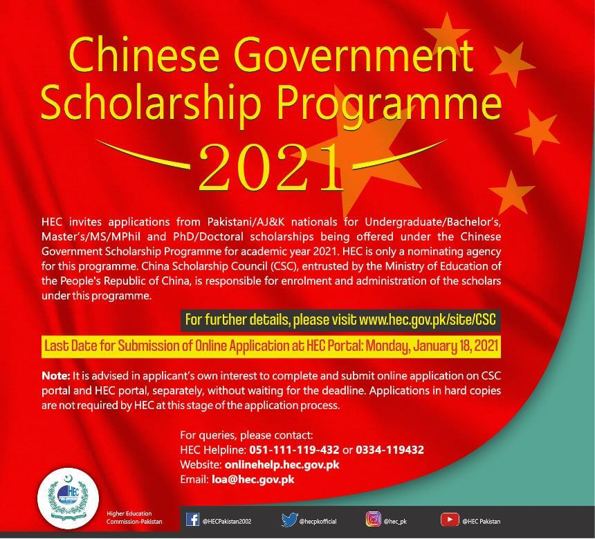 HEC Chinese Government Scholarship CSC 2021