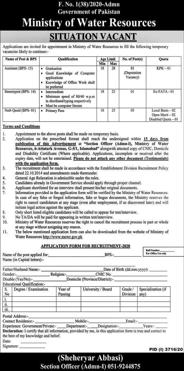 Ministry of Water Resources MOWR Jobs 2021 Test Date Interview Schedule