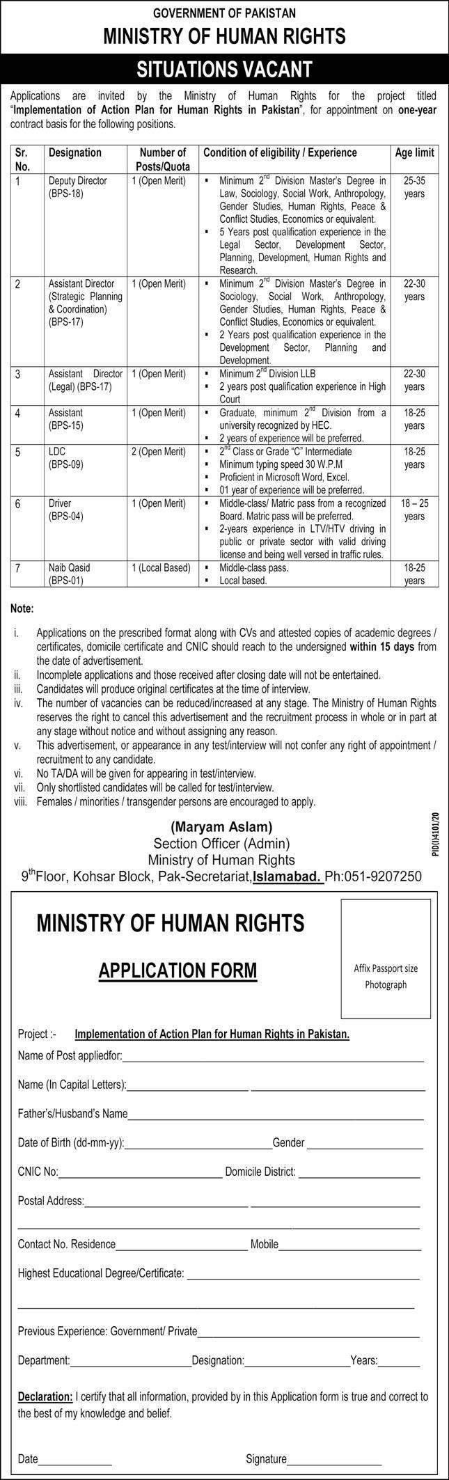 Ministry Of Human Rights Jobs Government Jobs in Islamabad 2021