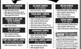 University of Education Lahore Spring 2021 Admissions Merit List