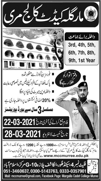 Check Margalla Cadet College Murree Admissions 2021 Result Merit List of 3rd 4th 5th 6th 7th 8th 9th 1st Year Class from here. Test date was 28th March, 2021. Margalla Cadet College Murree (MCCM) is a unique residential school and college aims at providing quality education with holistic approach for nurturing and grooming the mental and physical abilities of the cadets inspired to derive in the forces and other vital spheres of national and international importance.    Those students who were in a test for the admission in class 3rd 4th 5th 6th 7th 8th 9th 1st Year in MCCM Margalla Cadet College Murree. Now, waiting for their result. So that they come to know that they are selected or not. Check result, merit list of mccm as well as list of selected candidates for admission in Class Margalla Cadet College Murree 2021. We will update here link to check result as well as interview schedule as soon as it is announce by officially.  Margalla Cadet College Murree Admissions 2021 Result Merit List of 3rd 4th 5th 6th 7th 8th 9th 1st Year  College Name 	Margalla Cadet College Murree  Session 	2021  Test Date 	28th March, 2021  Result / Merit List 	Click Here  How to Check MCCM Results ? Result can be check from the official website of military college murree. We will update here the link to check result online. You can download as well as take the print. Press ctrl+p to take print.