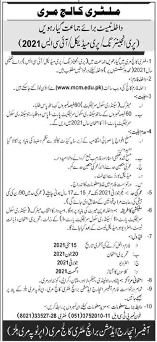 Military College Murree Admission 11th Class Result Merit List